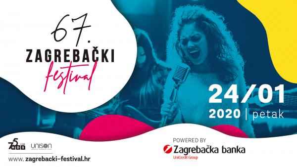 Otvoren Natjecaj Za 67 Zagrebacki Festival Hrvatska Glazbena Unija